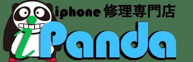 福岡 iPanda アイフォン修理  地域最安値 ! 安心保証!データそのまま!即日対応