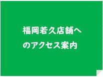 iphone修理 南店